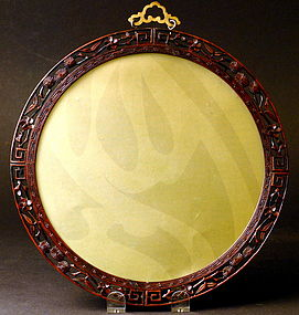 Chinese Carved Huanghuali Picture Frame