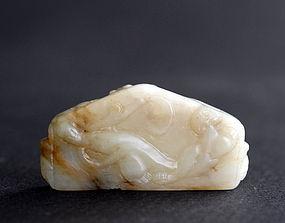 Chinese  Nephrite Sword Accessory - Jian Ge