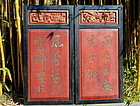 A  Pair of  Chinese Wood Couplet Plaques