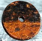 Chinese Antique Brown Nephrite Bi