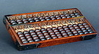 Chinese Huanghuali Abacus