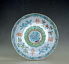 Nice Famille Rose Dish, Jiaqing Mark and Period
