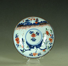 Small Chinese Famille Verte Dish, Transitional Period