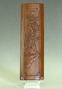 Chinese Bamboo Arm Rest, Qing Dynasty