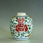 Small Chinese Famille Verte Jar, Kangxi Period