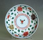Chinese Famille Verte Dish, Kangxi Period