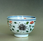 Chinese Famille Verte cup, Kangxi Period