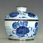 Chinese Blue and White Lidded Bowl, Qing Dynasty