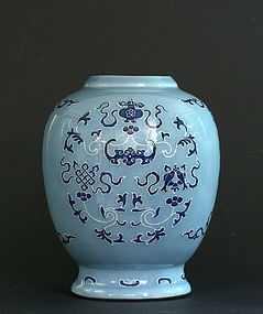 Qianlong M & P Vase with Raised Auspicious Decor