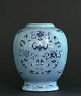 Qianlong M & P Vase with Raised Auspicious Decor