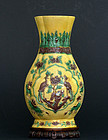Chinese Susancai Vase with Molded Decoration, Mid-Qing