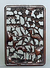 Carved Rosewood Panel, Qing Dynasty