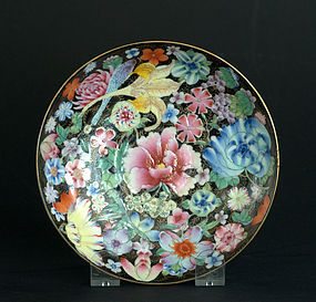 Famille Rose Dish with Flowers on Black Ground, Guangxu
