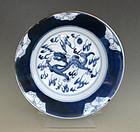 Chinese Blue and White Dish, Dehua Kiln, Kangxi Period
