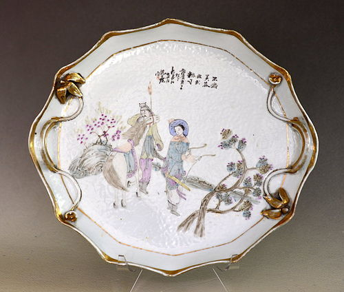 Famille Rose Dish with Figure Painting by Fan Zi Ting