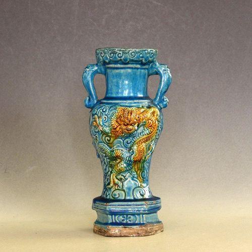 Fahua Vase, Ming Dynasty