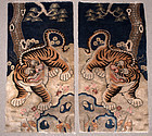 Pair of Old Tibetan Rug depicting Tigers under Pine Trees