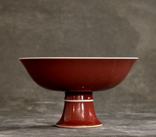 Chinese Sacrificial-Red Glazed Stem Bowl, Daoguang Mark
