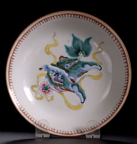 Chinese Small Famille Rose Plate, Qianlong Mark and Period
