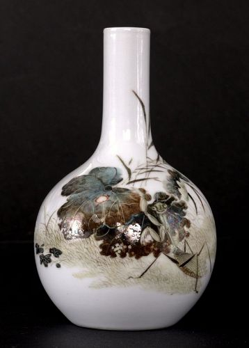Chinese Famille Rose Small Globular Vase, First half of 20th Century