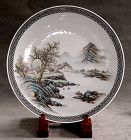 Chinese Famille Rose Dish, Mid-20th Century