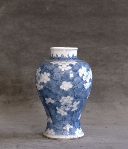 A Small Blue and White Vase, Kangxi Period