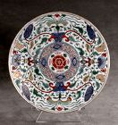 A Beautifully Decorated Famiile Verte Dish, Kangxi Period