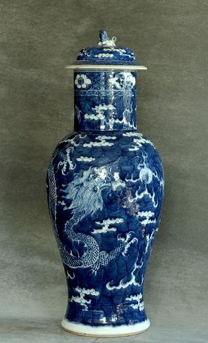 Chinese Large Blue and White Lidded Vase, 19th Century