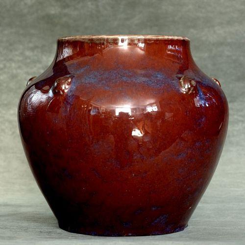 Chinese Flambe Glazed Jar, Qianlong Mark