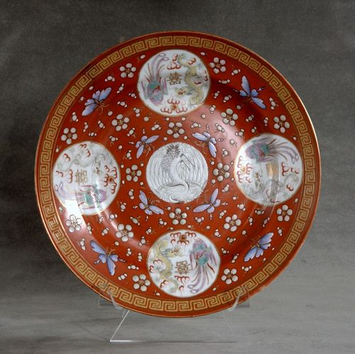 Famille Rose Plate Made for Guangxu Emporor's Wedding, Circa 1888