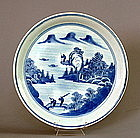 Fine Chinese Blue and White Plate, 18th Century