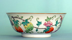 Chinese Famille Rose Bowl, Tongzhi Mark and Period