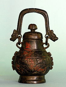 "Chinese Bronze ""Hu"", Qing Dynasty or Earlier"