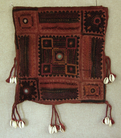 Antique India SWAT Valle;y bag purse embroidered
