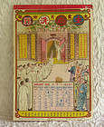 Chinese Missionary Calender 1933
