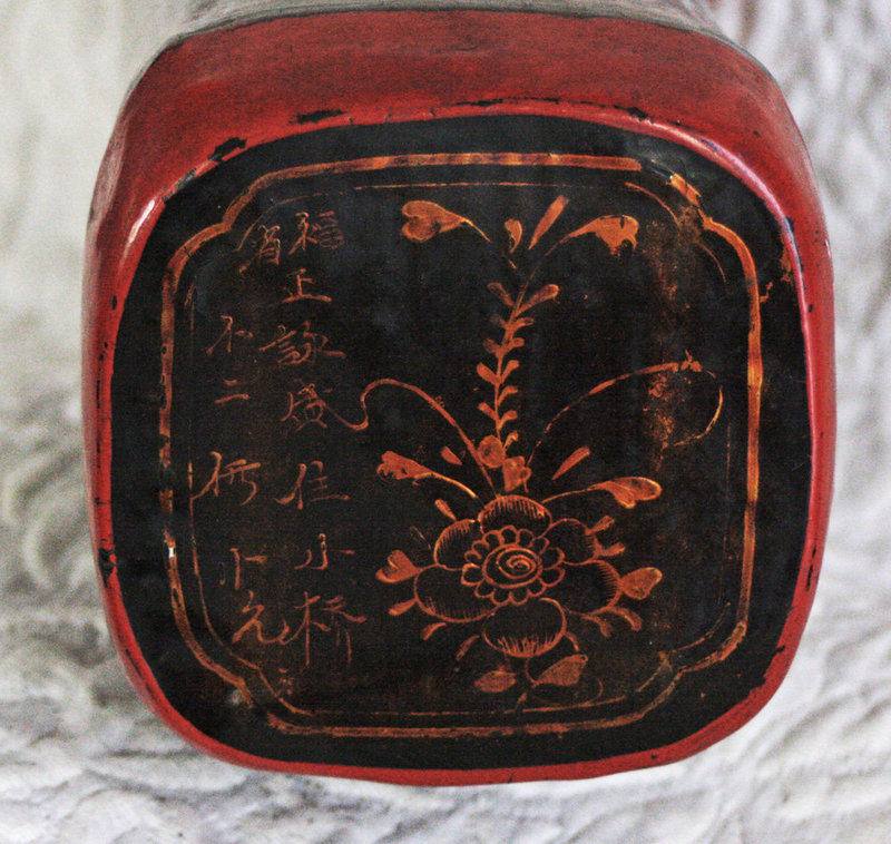 Antique Chinese Lacquered  Leather pillow