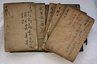 Antique Chinese 4 Vol set Medical Books FuQingZhu