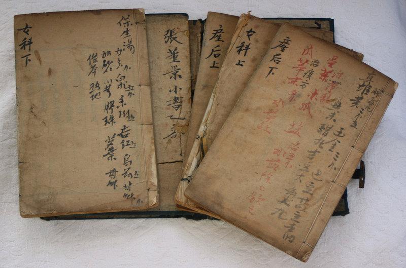 Antique Chinese 4 Vol set Medical Books FuQingZhu
