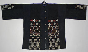 Chinese Yao Ethnic Minority Embroidered Jacket Yunnan
