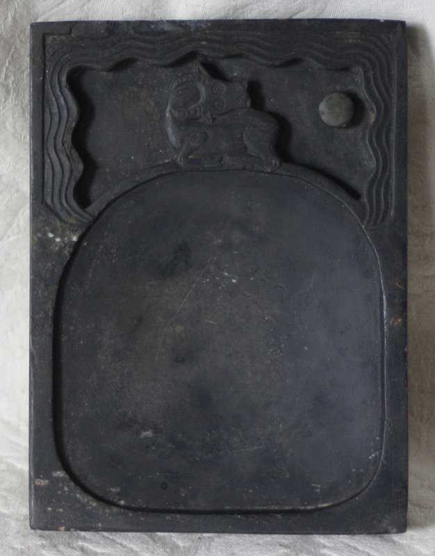 Antique Chinese carved calligraphy ink stone