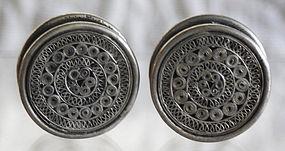 Pair Chinese Ethnic Minority Yao Silver Ear Plugs
