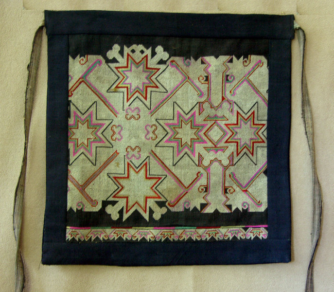Chinese Miao Ethnic Minority Embroidered Festival Apron