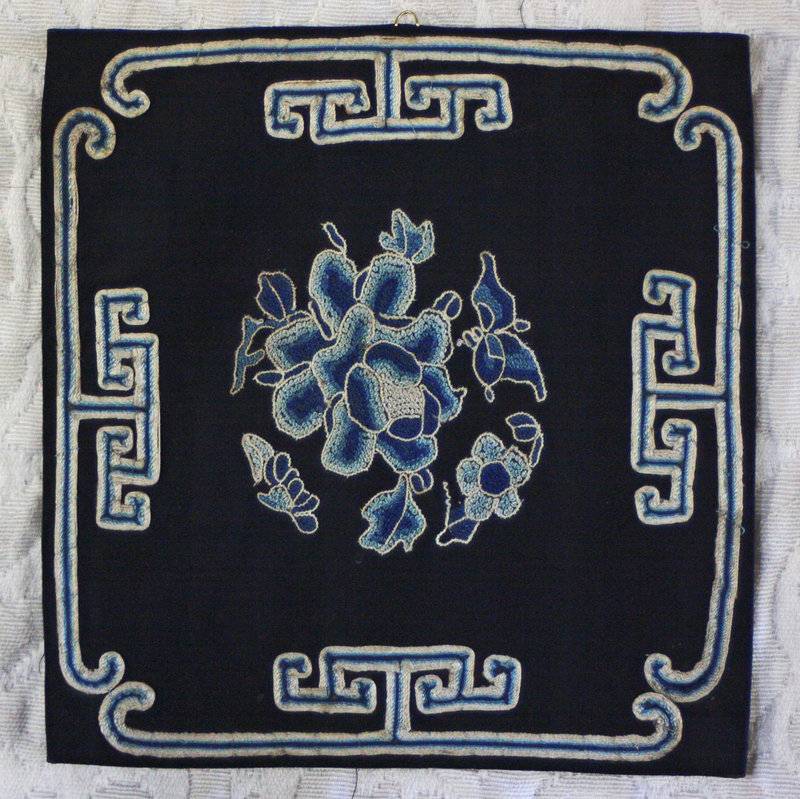 Qing Dynasty small silk embroidered pocket