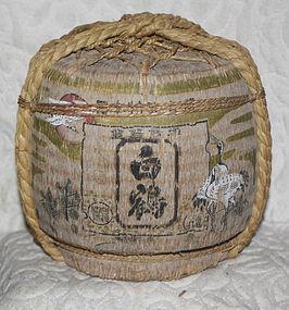 Japanese vintage saki stoneware casket sisal covering