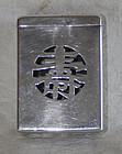 Japanese Silver cigarette case marked K Hattori