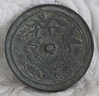 small round Chinese Bronze Mirror
