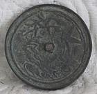 small round Chinese Bronze Mirror