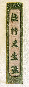 Antique Chinese calligraphy sayings carved wooden signs