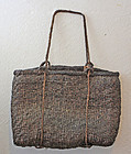 Antique Japanese grape vine bark basket used for herb collecting