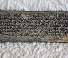Antique Tibetan Sutra page printing woodblock